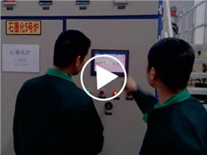 高温石墨化炉控制柜