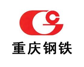 重钢西昌矿业有限公司