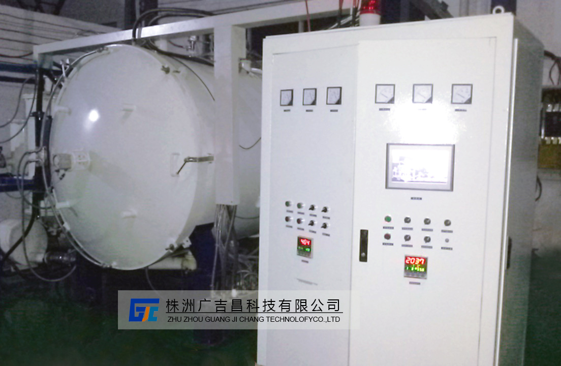 中频碳化炉